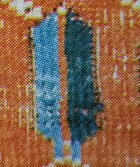 Cypress Motif (Selvi Agaci)