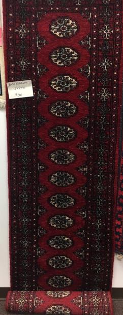 Indo-Bokhara for Sale