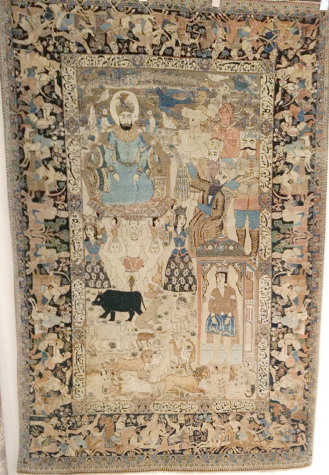 Antique Pictorial Rug