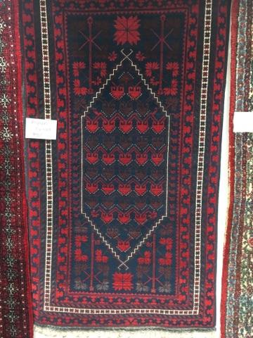 Afghan Rug for Sale