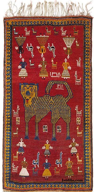 Antique Persian Gabbeh Lion Rug