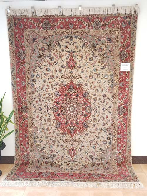 Chinese Inlay Silk Rug for Sale