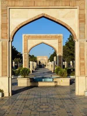 Qum Boulevard