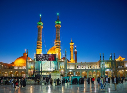 Qum Fatima Shrine