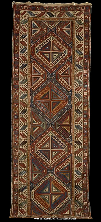 Moghan Rug Late 19th Century
