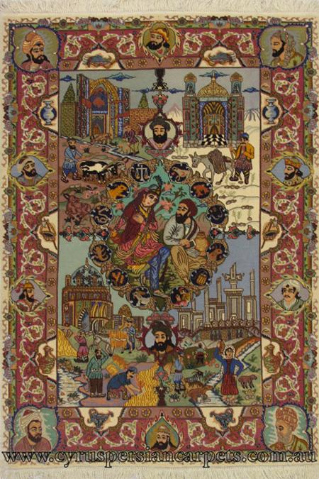 Tabriz Oriental Rug-Pictorial