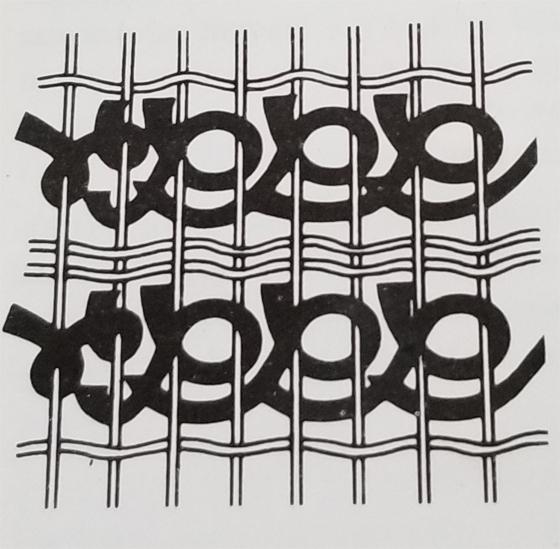 Tibetan Knot (Senna Loop)