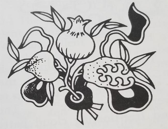 Tibetan Rug Design-The Three Fruits