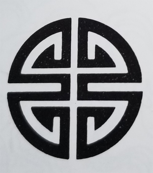 Tibetan Rug Design-Chinese Shou Monogram Symbol