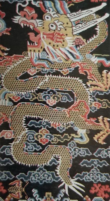 Tibetan Rug-Dragon Motif
