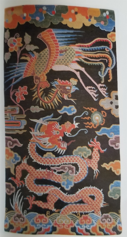 Tibetan Rug with Phoenix and Dragon and Fire on Pearl of Dragon