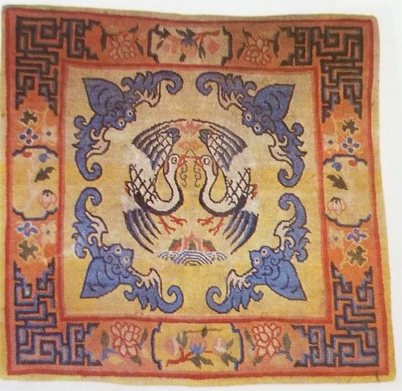 Tibetan Rug with Corner Designs