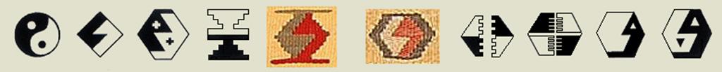 Yin/Yang Motif (Ask Ve Birlesim)