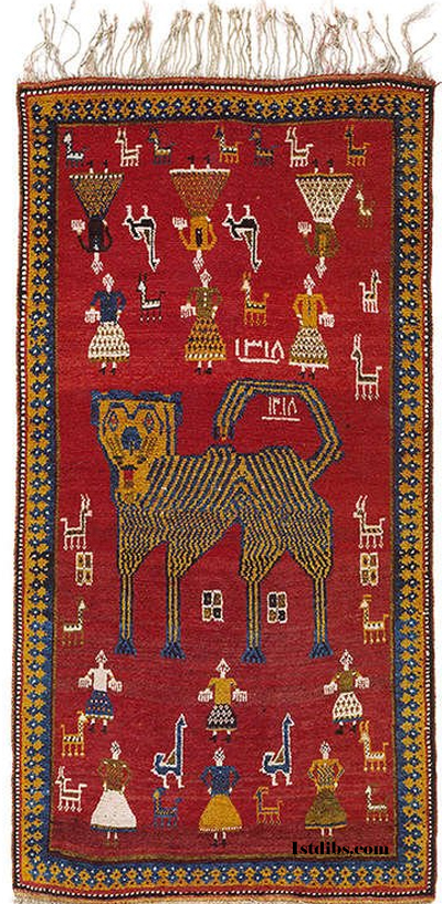 Antique Persian Gabbeh Lion Rug