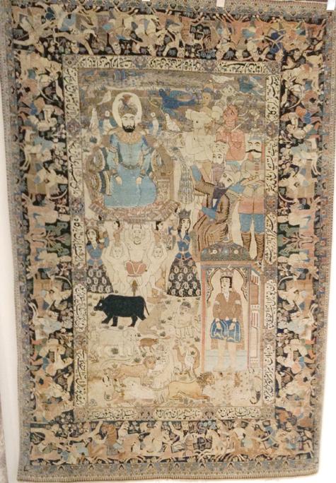 Antique Pictorial Rug