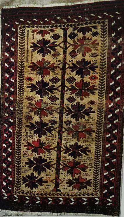 Baluchi Oriental Rug