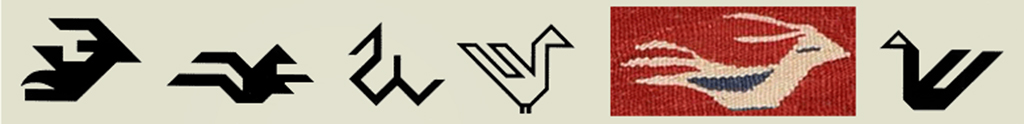 Bird Motif (Kus)