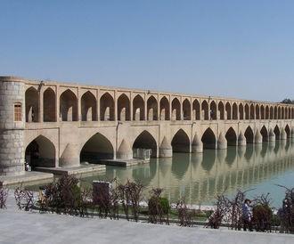 Bridge of 33 Arches