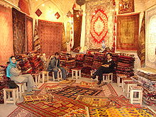 Carpet Store in Bazaar in Isfahan
