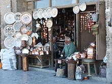 Iranian Handicraft Shop