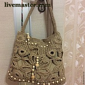 Jute Decorative Handbag