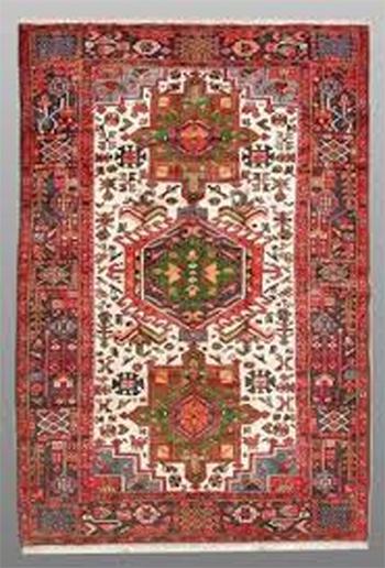 Karaja Oriental Rug