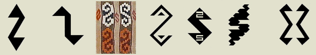 Hook Motif (Cengel)