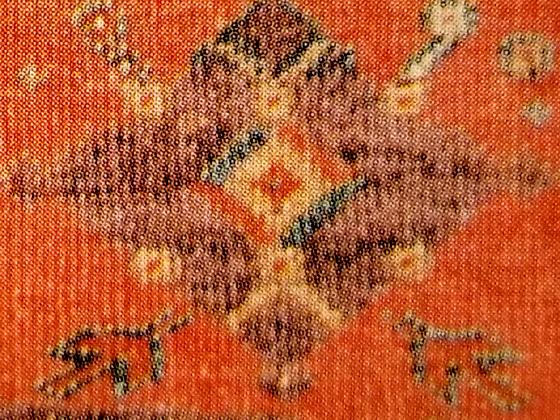 Nut Gall Motif (Mazigulu)