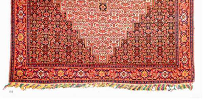 Senneh Oriental Rug with Polychrome (Multi-Colored) Silk Fringes