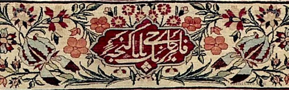 Tabriz-signature of weaver in border
