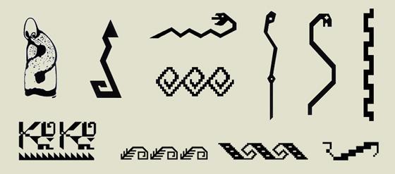 Snake Motif (Yilan)
