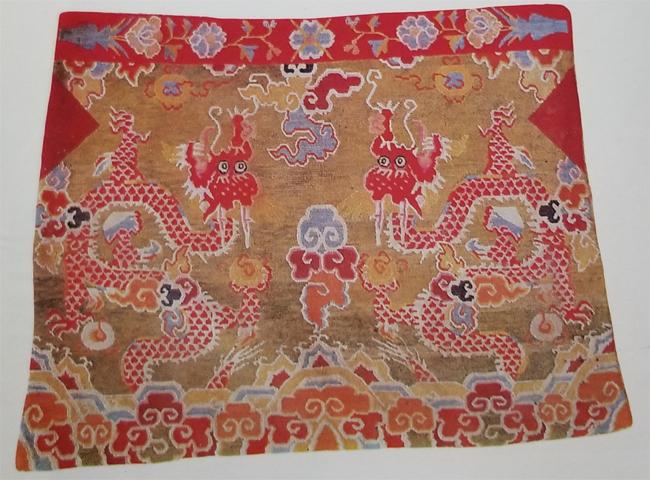 Tibetan Horse Blanket