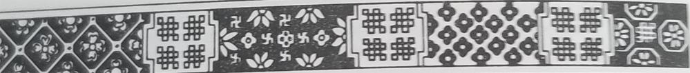 Tibetan Rug Section Flowered Border Design