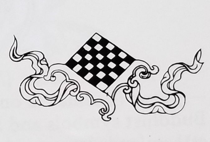 The Four Sign of the Scholar-The Chessboard