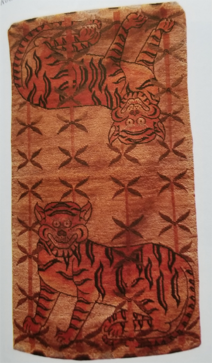 Tibetan Tiger Rug with Stylized Bamboo Pattern Not Used in Other Tibetan Rugs