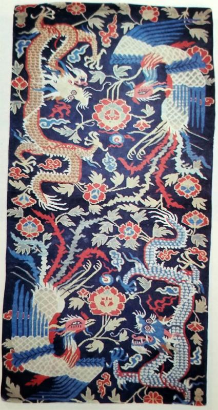 Tibetan Rug With Double Dragon and Phoenix