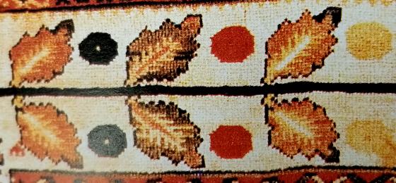 Tobacco Leaf Motif (Tutun Yapragi)