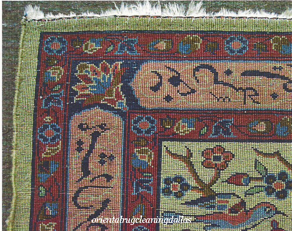 Kashan with Woven Signatures