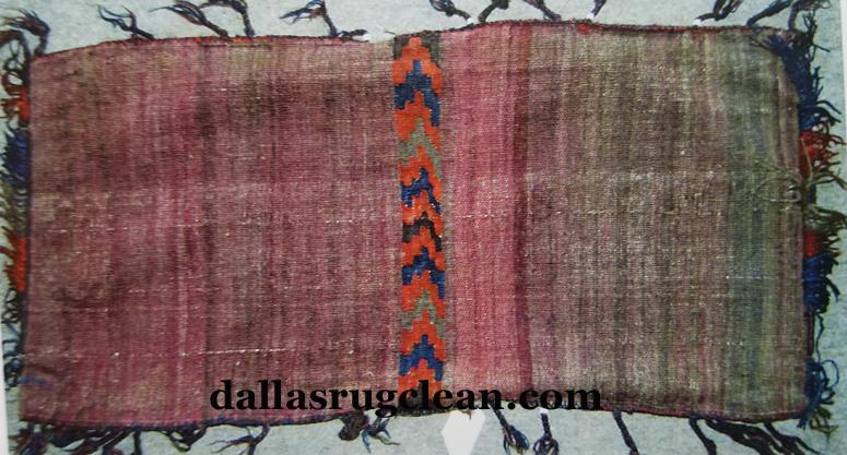 Baluchi Saddle Bag
