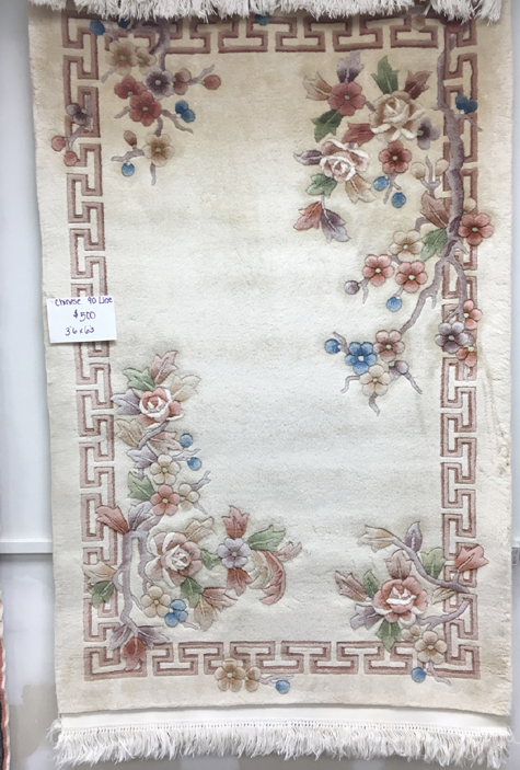 Contemporary Chinese Rug