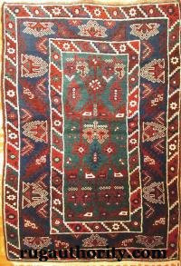Dosemealti Oriental Rug
