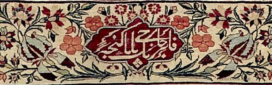 Tabriz-signature of weaver in border