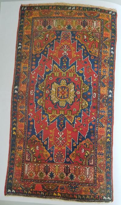 Turkish Rug-Yahyali-19th Century